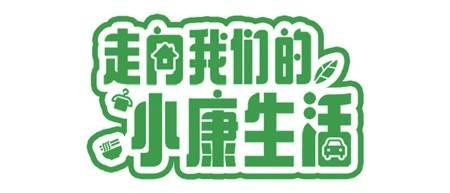 """<b>青海化隆走上""""互联网+拉面""""新征途</b>"""
