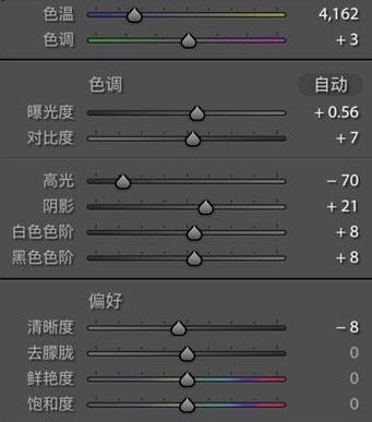 宫崎骏同款动漫色调,这样调超级爱!