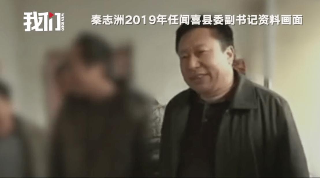 运城昔日县领导成犯罪集团头目:父亲和弟弟均在政府部门任职