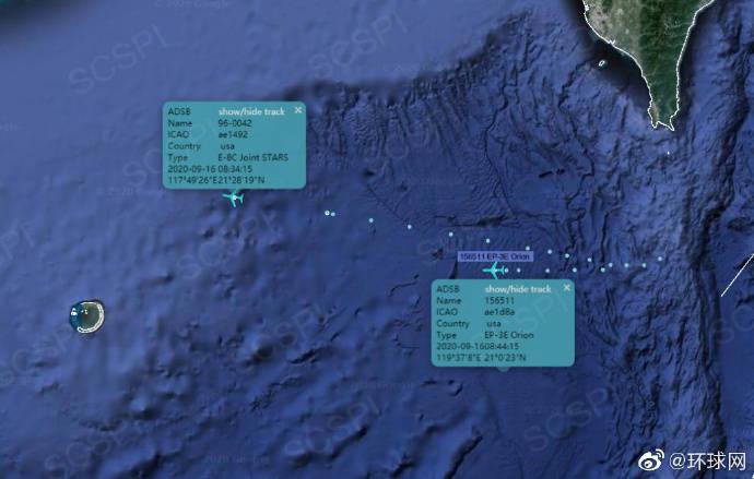 美军同时向南海连派两架侦察机 其中一架飞机6天来了4次
