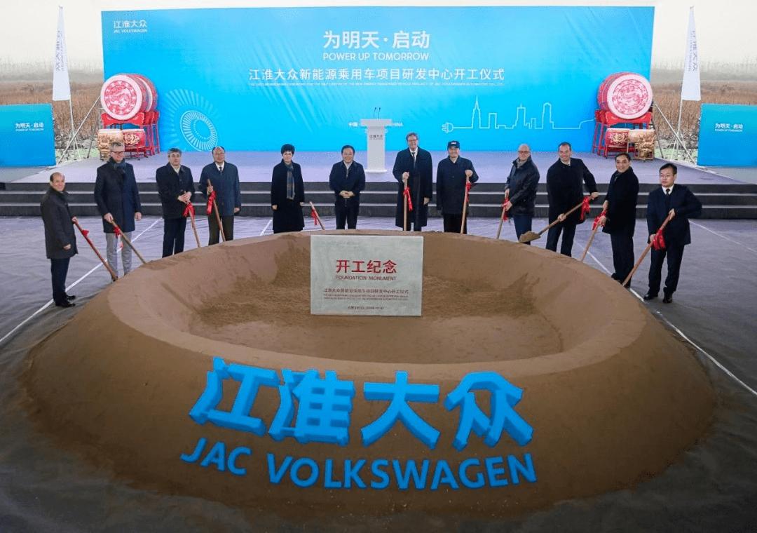"""瞄准全球汽车市场打造""""世界汽车"""",中国品牌加速国际化"""