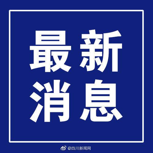 鲍毓明隐瞒国籍被吊销律师执照