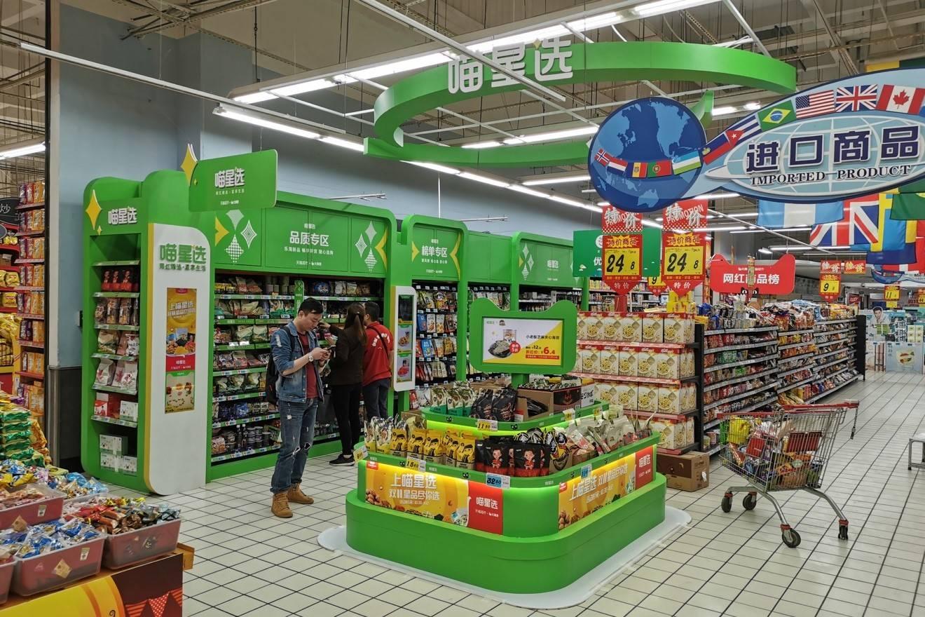 """天猫超市新零售的""""秘密武器"""",是一个8米宽的货架"""