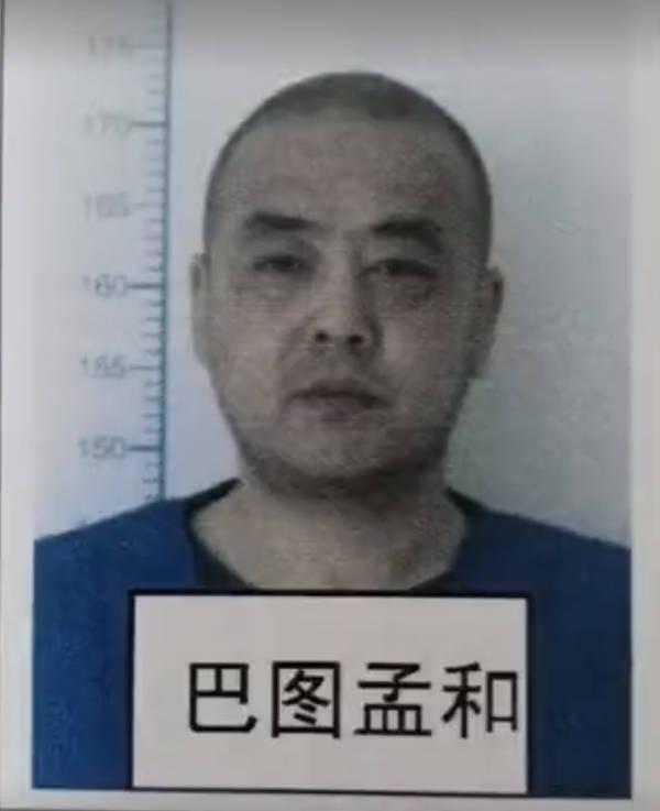 """""""纸面服刑15年""""内幕:当年保外材料丢失,原公安局长被查"""