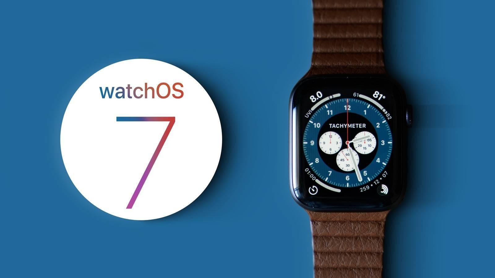 苹果在watchOS 7中已将Force Touch功能完全移除