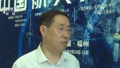 中国航天大会:计划2033年完成三颗探测引