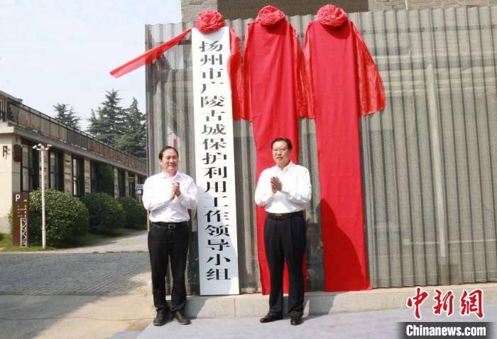 江苏扬州重拾昔日荣光 全面提速古城保护复兴步伐