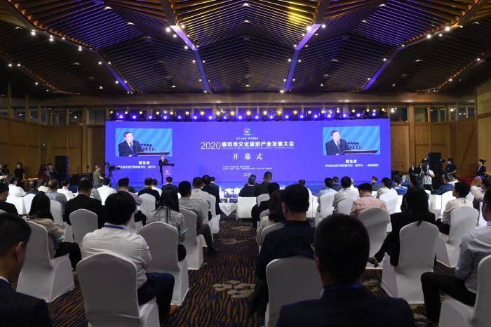 """一键""""云""""游2020廊坊市文化旅游产业发展大会开幕"""