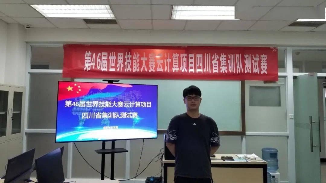 云创大数据助力世赛云计算项目四川省集训队测试赛