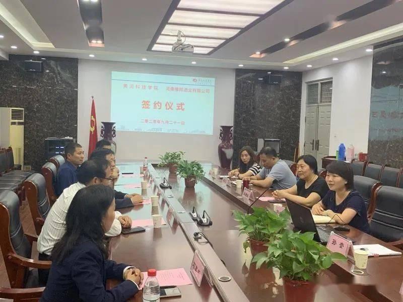 500彩票官方网站:商学院与河南余浪酒业有限公司正式签约