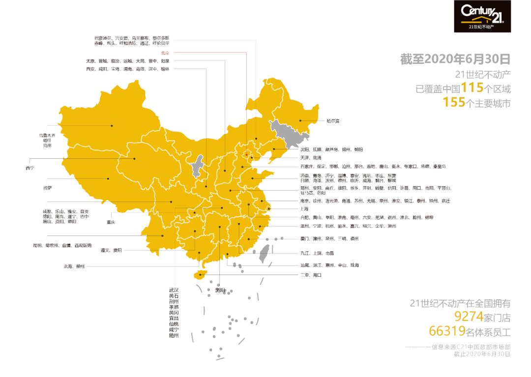 武汉五月份gdp2020_武汉地铁线路图2020
