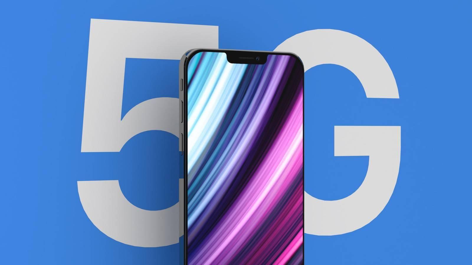 AT&T高管:由于经济不确定性5G iPhone可能不会大卖