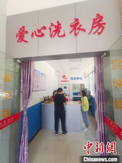 """""""智慧集成""""改变""""问题小区""""南昌探索社区服务新模式"""