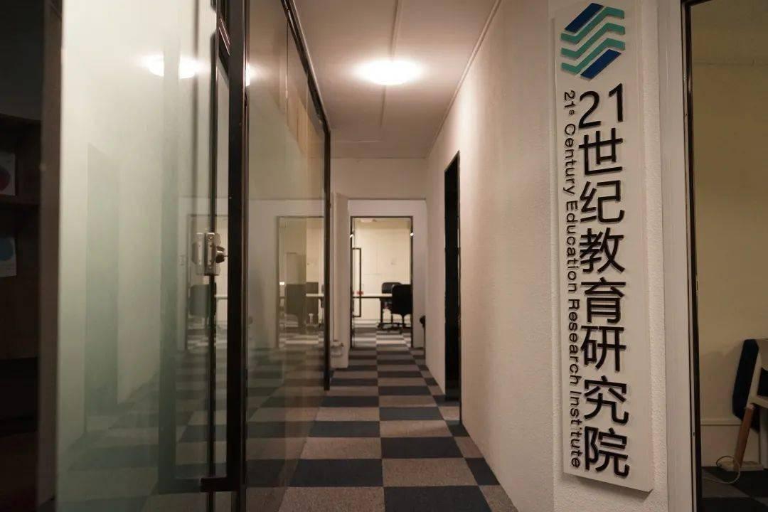研究所北京办公室已搬迁!接待新老朋友
