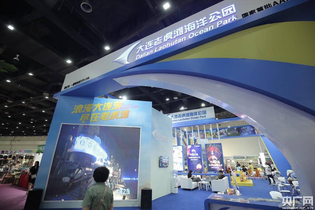 大连国际文化旅游产业交易博览会将于10月22日启幕