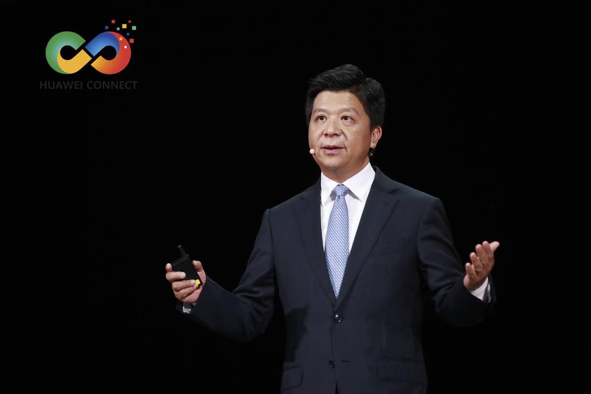华为轮值董事长郭平:求生存是主线,全力帮扶供应链
