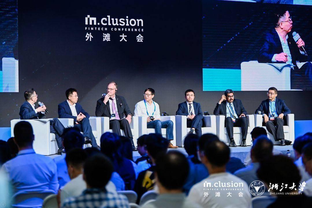 圆桌|平稳严重与革新:金融科技该何如禁锢?