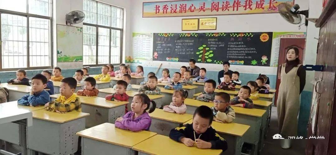"""洪山中心学校:""""课堂听讲""""走进洪山小"""