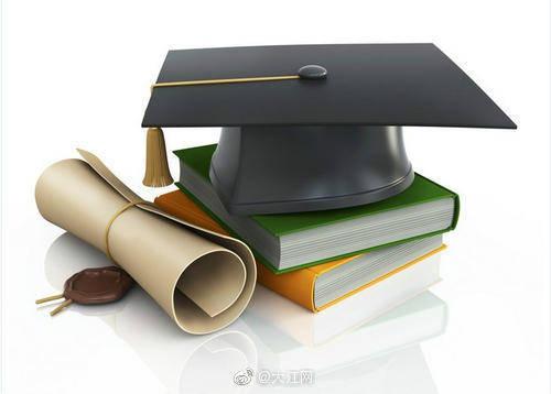 江西2所高校申请博士学位授予单位 4所高校申请硕士学位授予单位