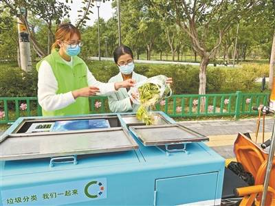 海淀區香山街道志愿者助力回收新模式