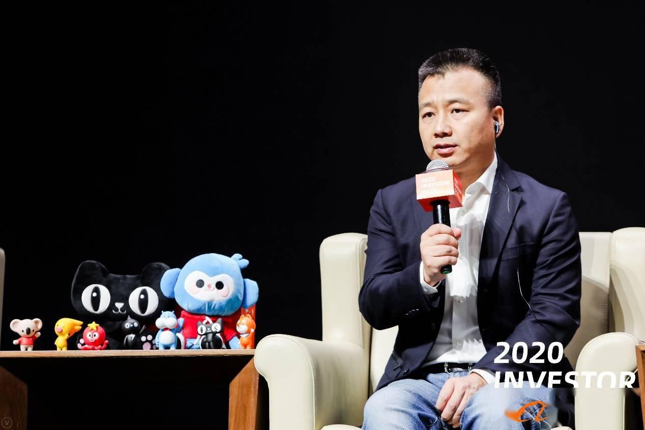 阿里文娱樊路远:优酷会员规模提升,将探索短视频、直播赛道