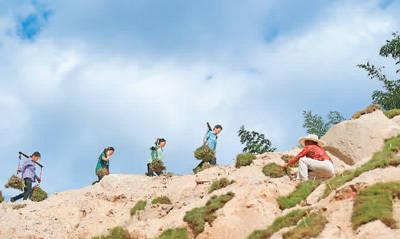 绿水青山重现 矿区变身景区