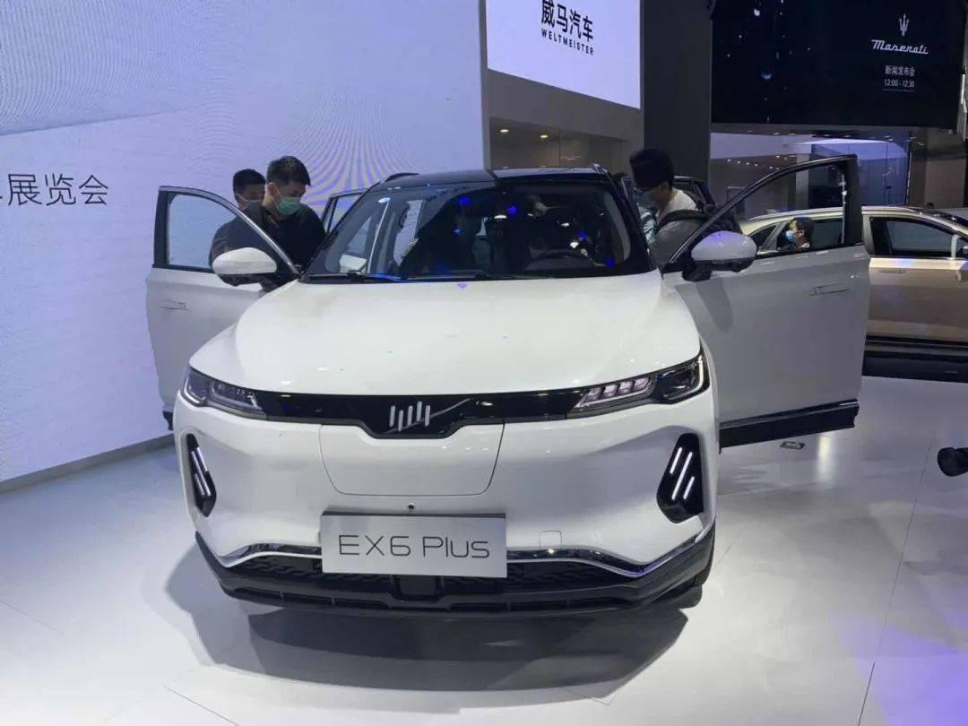 2020北京车展别看这8款新能源车。你确定他们不是白来的吗?