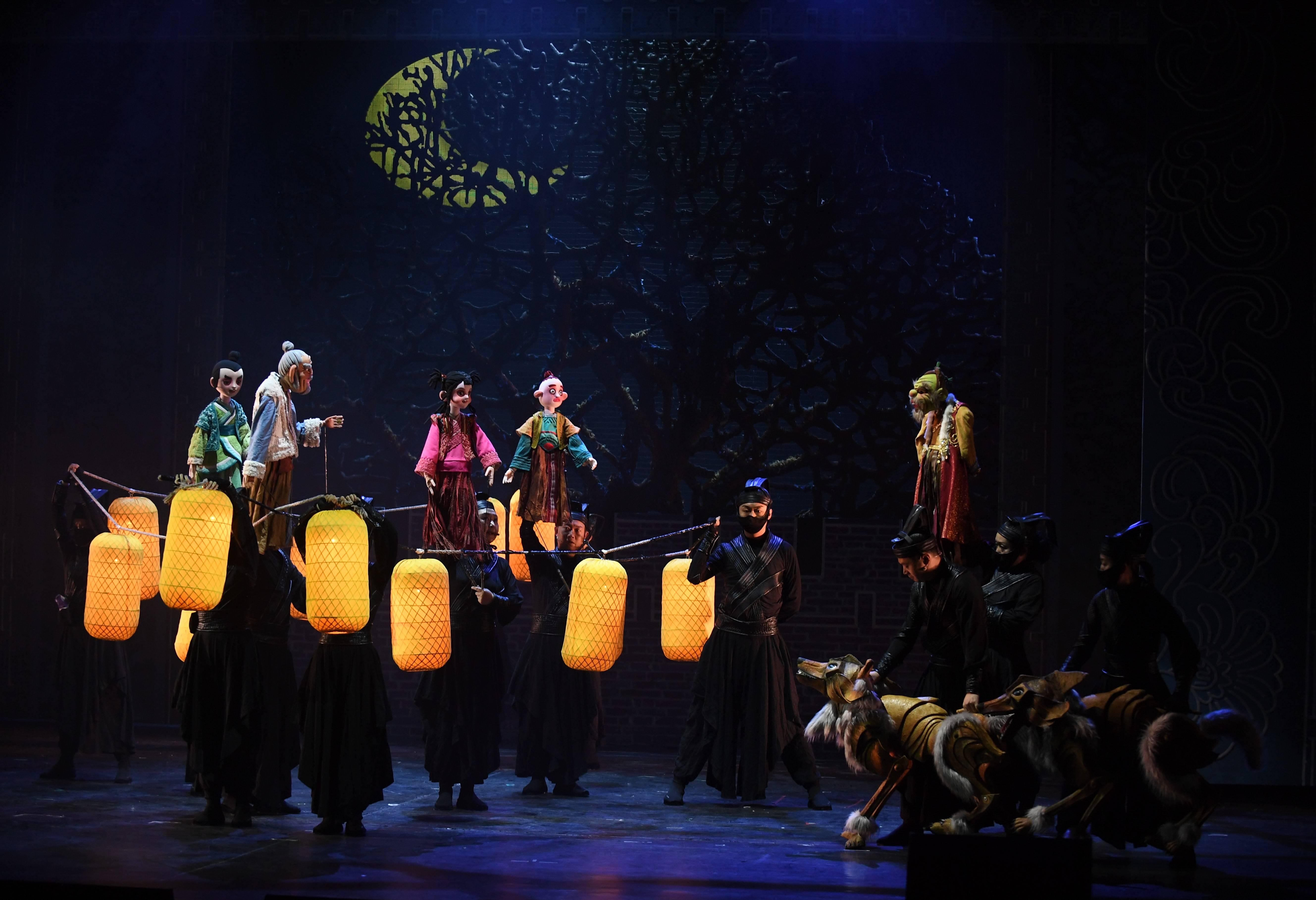 中国木偶艺术剧院木偶剧《长城长》首演
