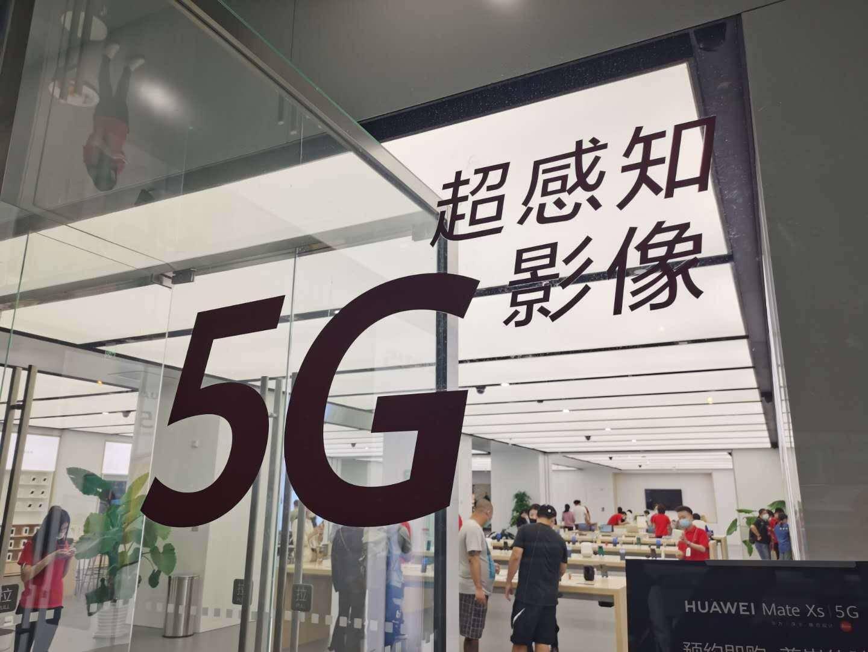 黄金周5G手机帮你选:是否等待苹果?千元机香吗?
