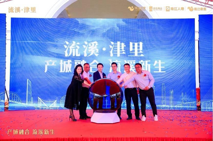 珠江教医与10所国内外教育机构签订合作备忘录,推动K16+全龄教育新发展
