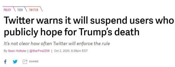 特朗普确诊后遭网友毒舌攻击!推特发警告:禁发这类消息