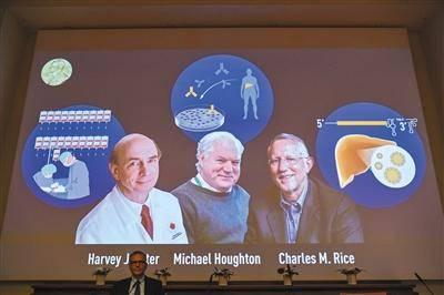三位科学家因发现丙型肝炎病毒而获得诺贝尔奖