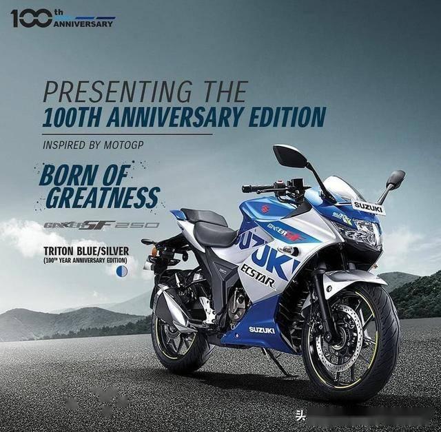 铃木推出 GIXXER SF250 100周年纪念版