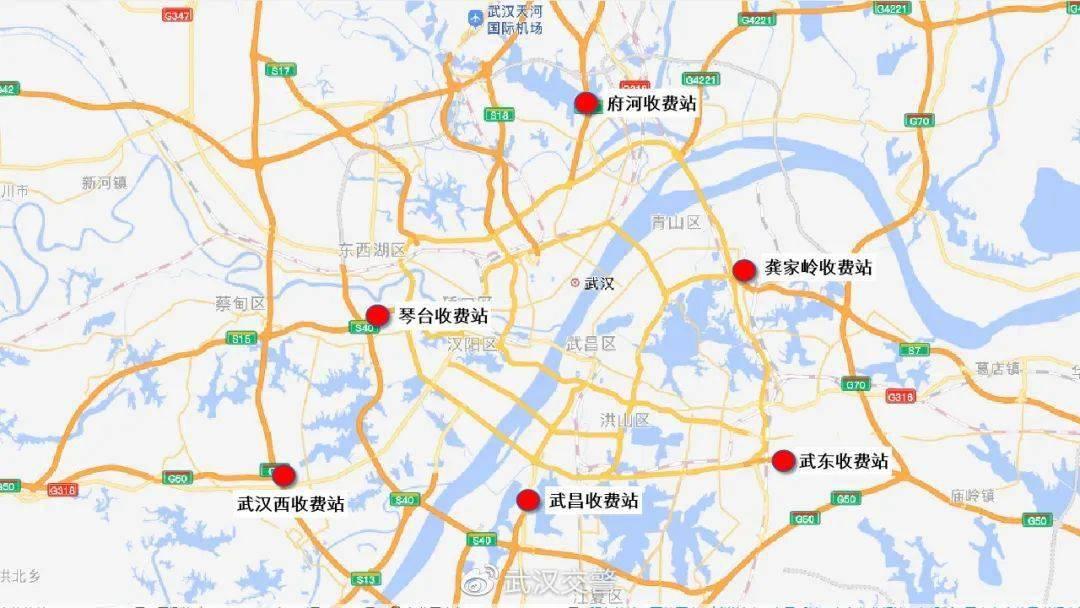 武汉交警最新提醒 明后天将进入返程高峰期