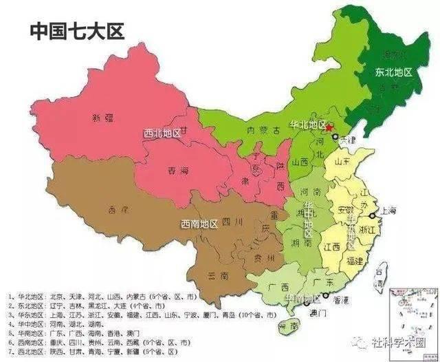中国高校改名发展史:改了名,我们就是一流大学了?