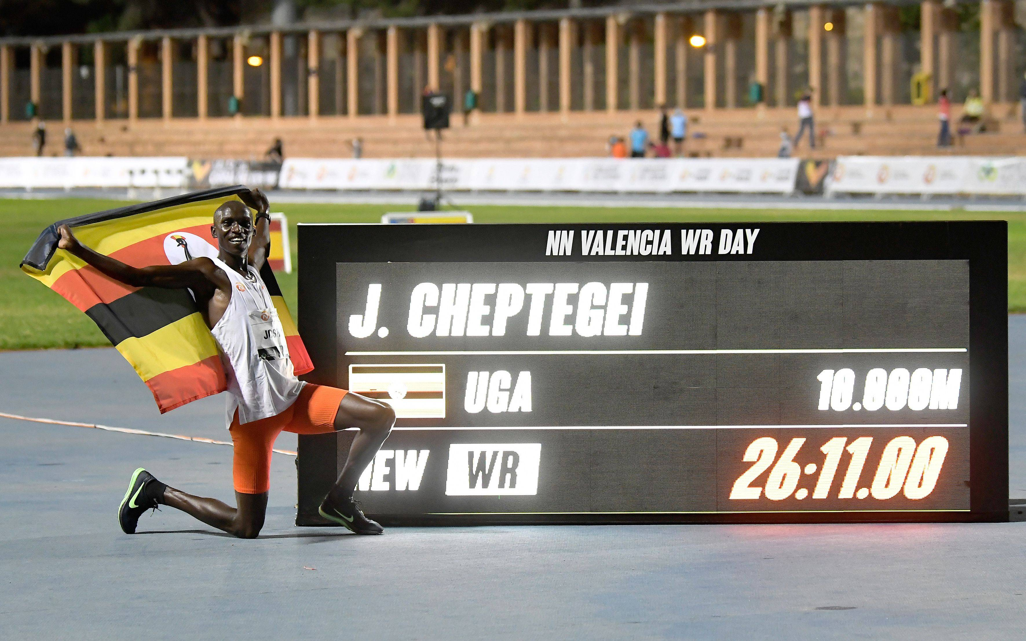 田径——车普盖打破男子10000米世界纪录