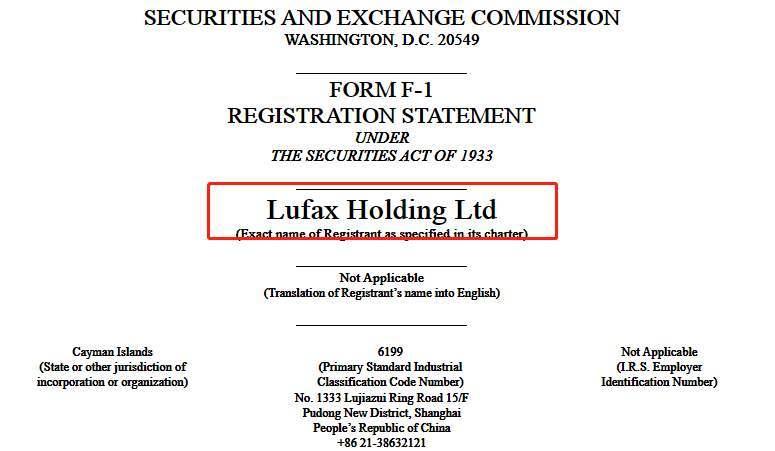 """近7成客户为小微企业主,陆金所赴美IPO有了""""强"""
