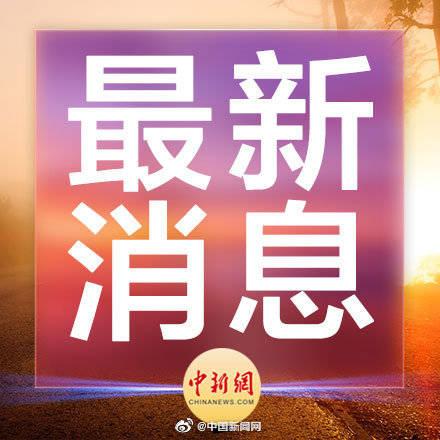 内蒙古武川县发生3死命案 检察机关提前介入