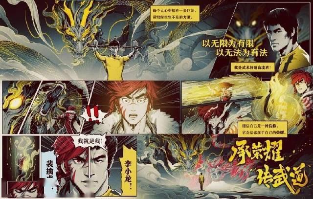 《王者荣耀》发布五周年限定皮肤裴擒虎-李小龙 周年庆活动免费获取