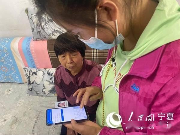 """宁夏石嘴山大武口区:""""互联网网格""""数据联动"""