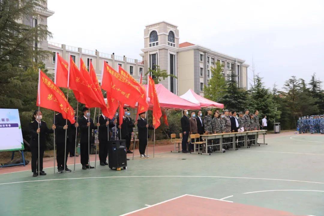 信电学院举行2020级军训开训仪式