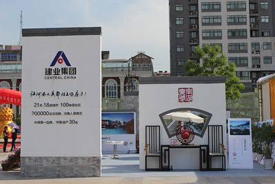 建业地产前9月销售671亿,国庆8天销售额同比增156%