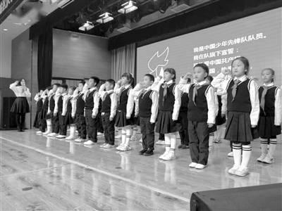 皇姑区举行庆祝少先队建队71周年主题活动