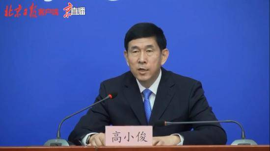 北京市卫健委:全市大中小学均已纳入疫情防控监测网