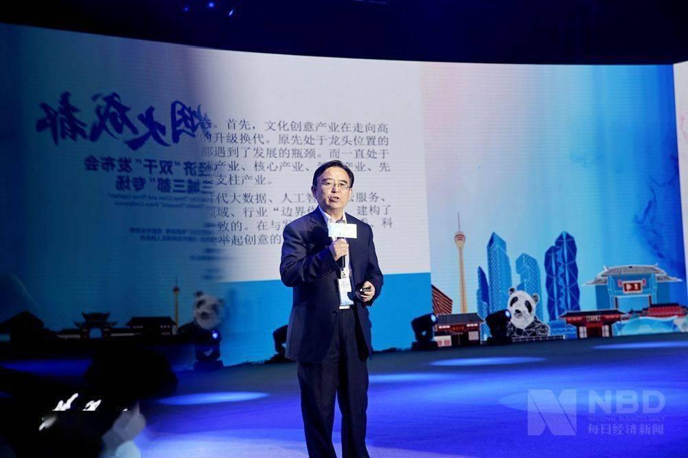 中国创意产业研究会会长金元浦:建立大融合文化生态,创造新场景