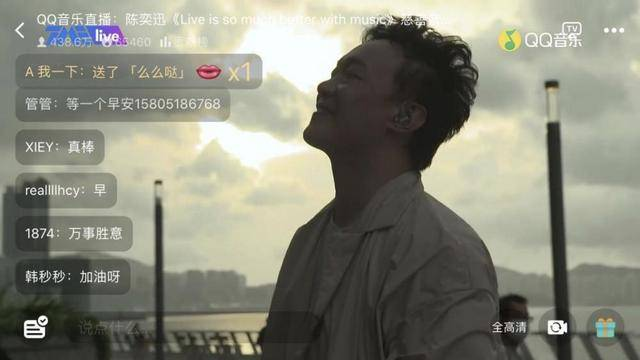 QQ音乐10.0——年轻人线上音乐娱乐互动目的地