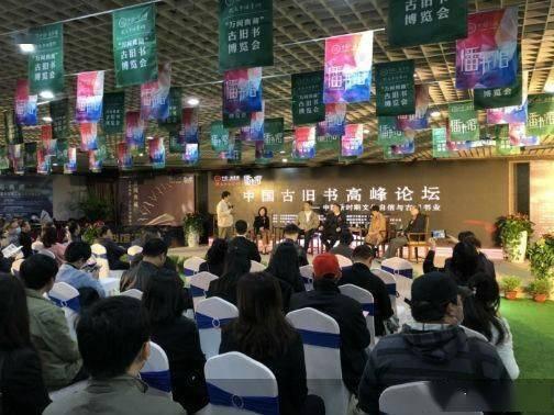 为期五天展售万种读物 2020年潘家园第二届古旧书博览会开幕
