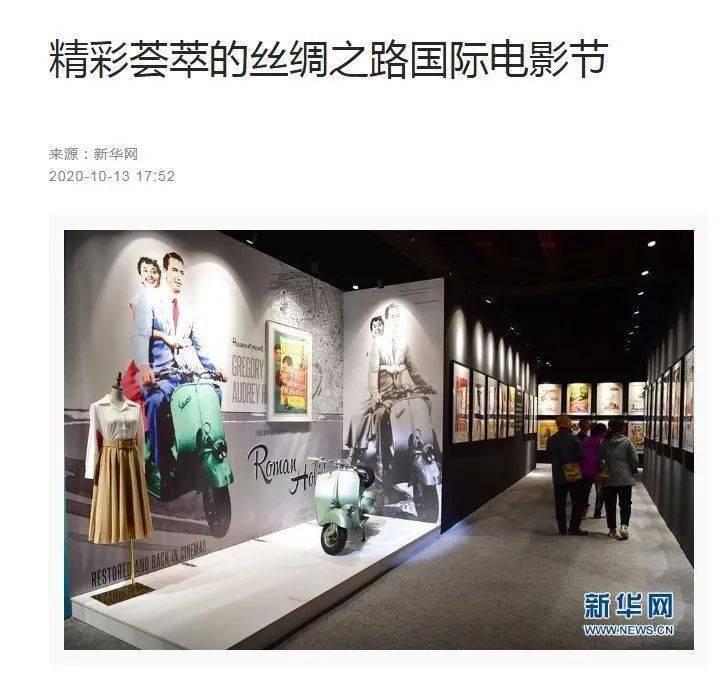 """丝路国际电影节的""""中国榜样""""!多国影业表示要与中国市场合作!"""