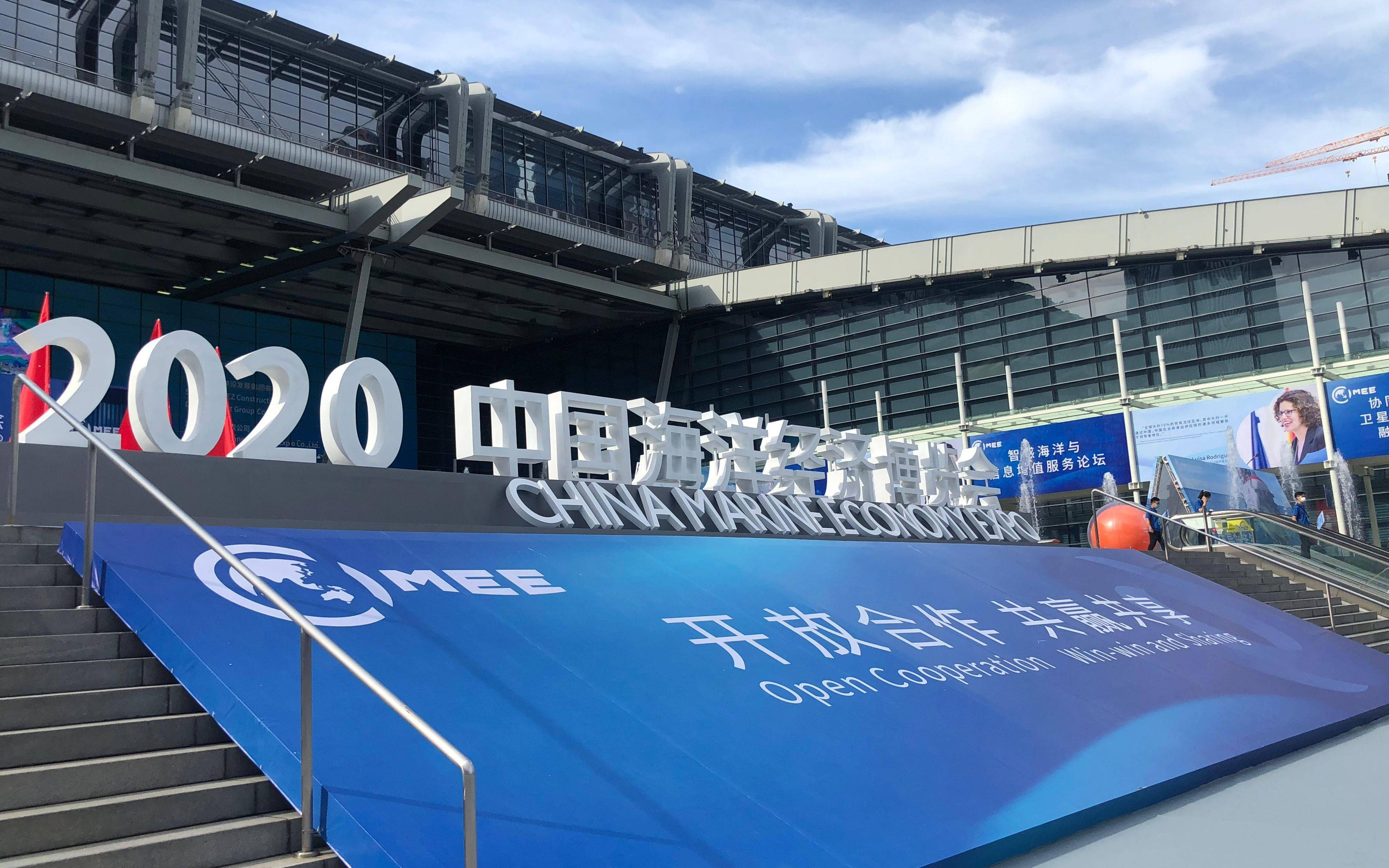 """2020海博会开幕,""""深海一号""""""""天鲲号""""面向公众开放"""