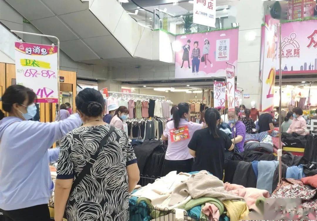 众客隆第二届中老年服饰文化节,年度超低价!狂送好礼!,